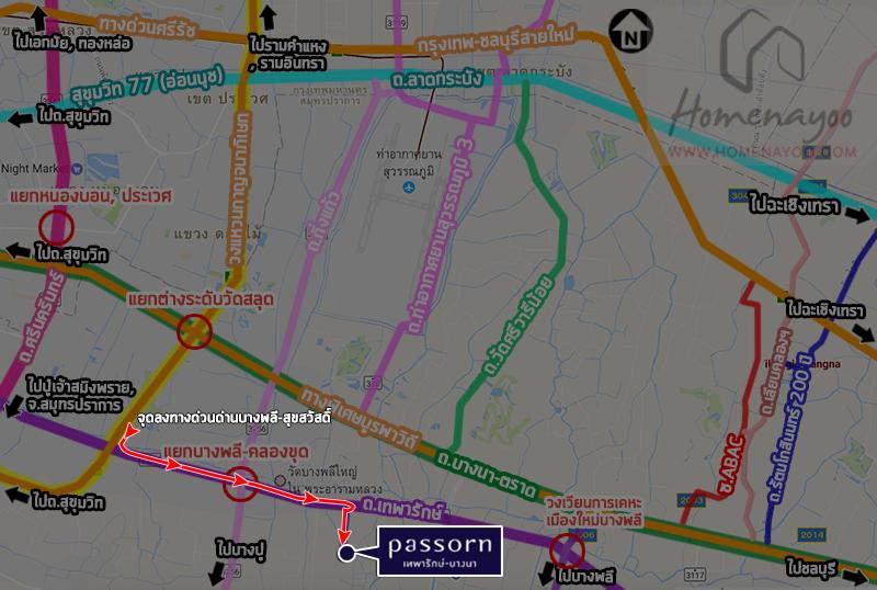passorn Waytomap