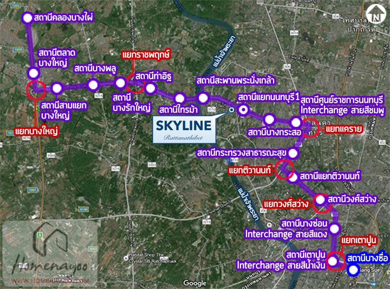 skyline purple line map