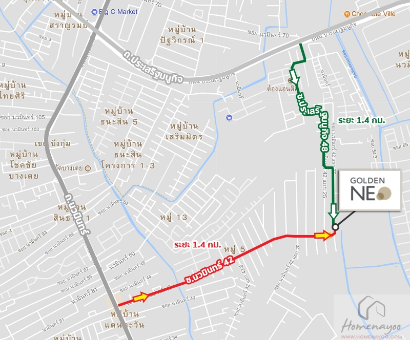 1.2 route