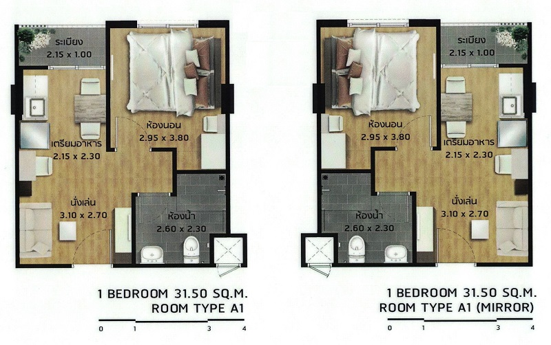 ROOM-Type-A1