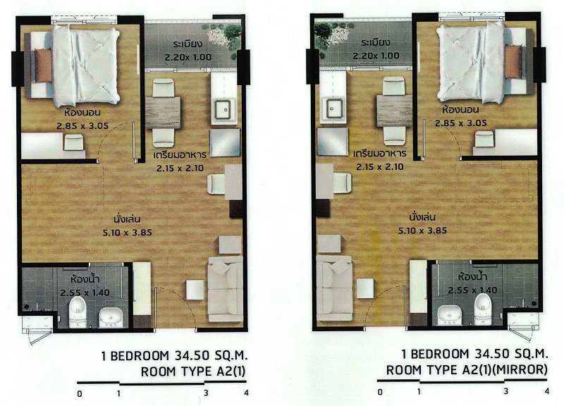 ROOM-Type-A2-1