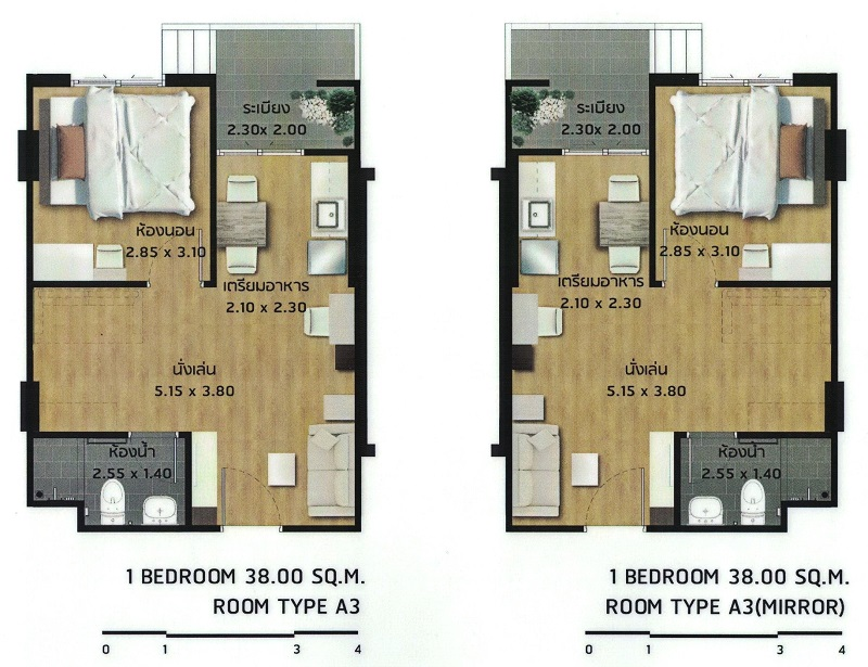 ROOM-Type-A3
