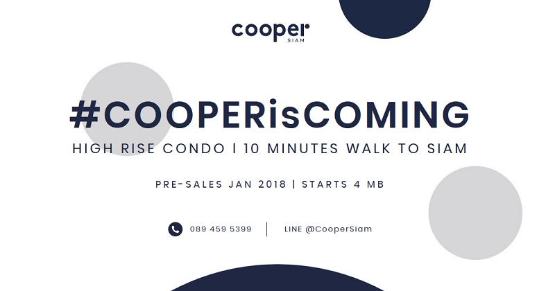 Cooper Siam