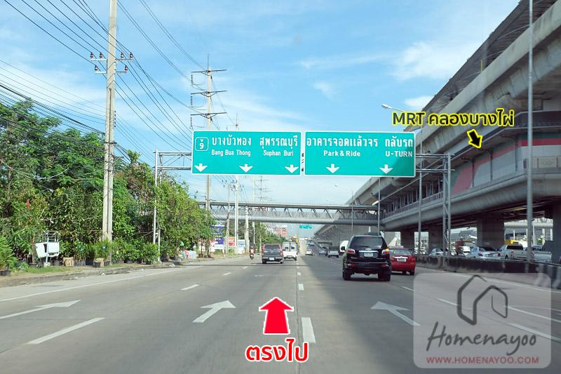JSP City&Villa aDSCF6991 copy