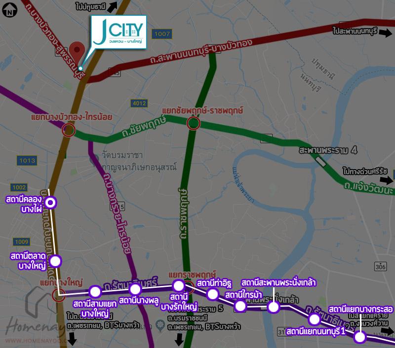 Jcity MRT