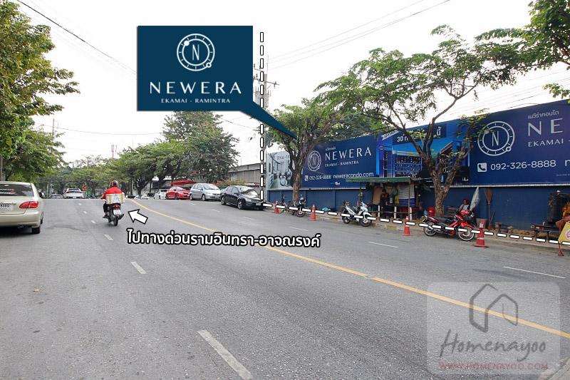 Newera-wtIMG_8815 copy