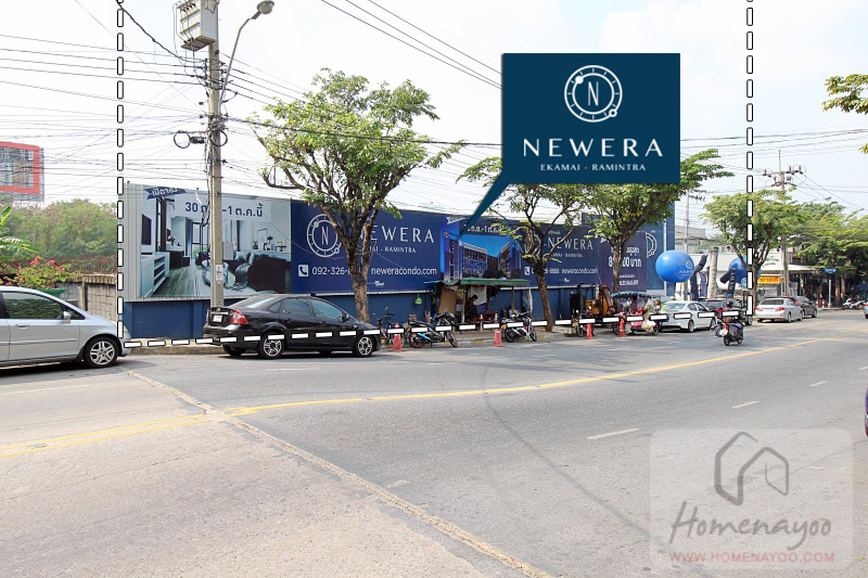 Newera-wtIMG_8825 copy