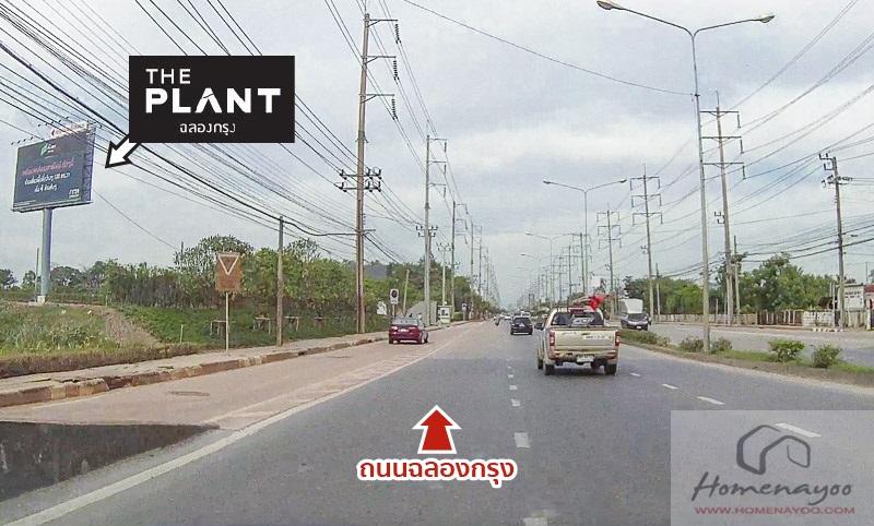 carcam-plant-chalong-16