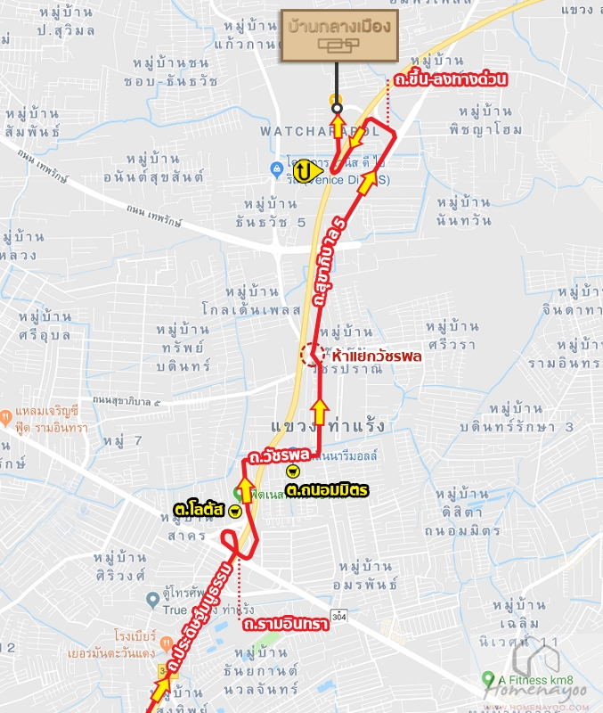 1.1route
