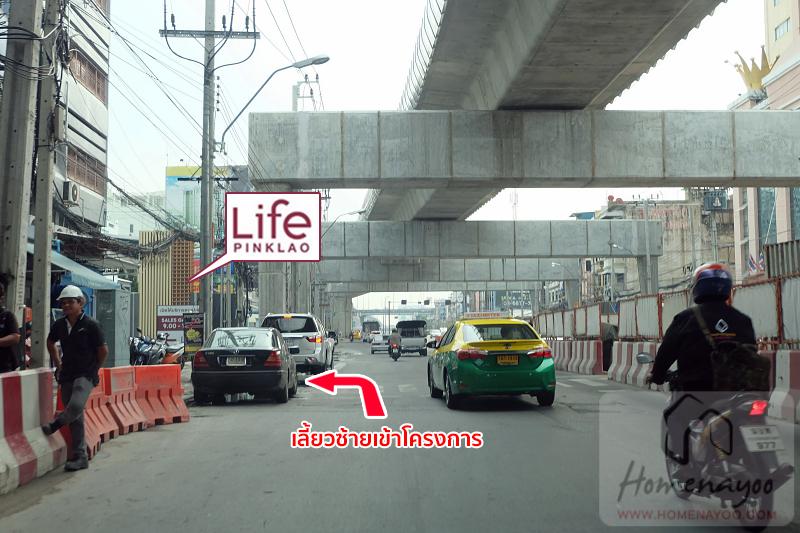 life pinglaoDSCF1536 copy