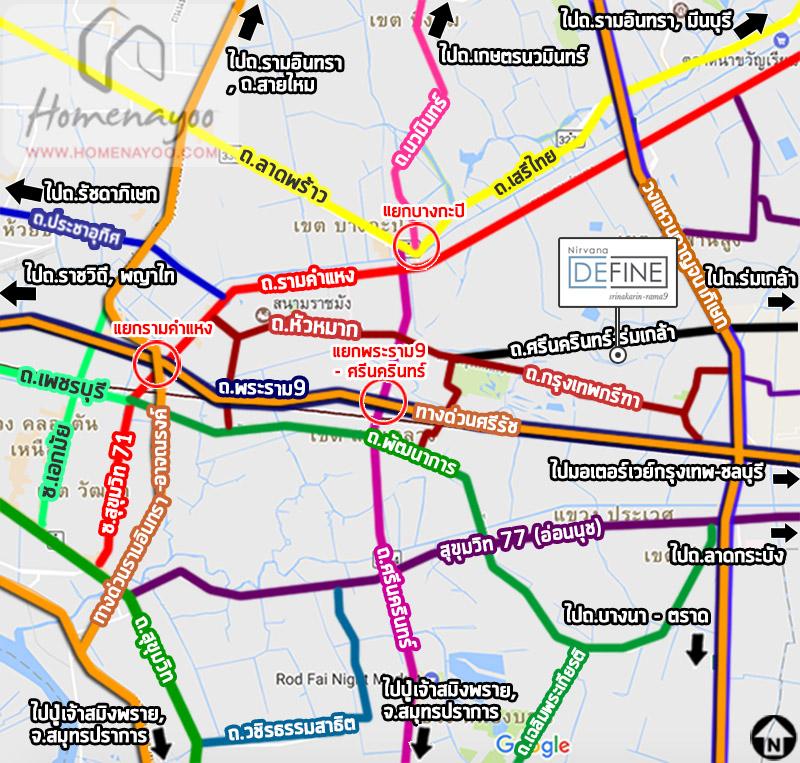 1nirvana define sri- rama9 way map