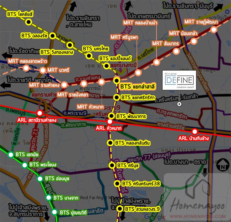 nirvana define sri- rama9 BTS map