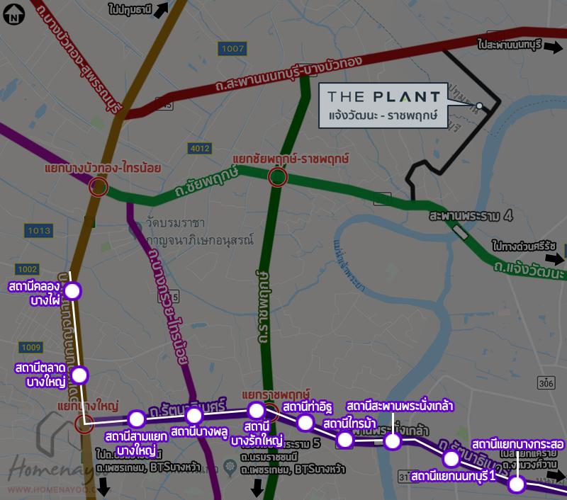 the plant MRT