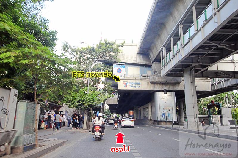 chewathai thlIMG_0598 copy