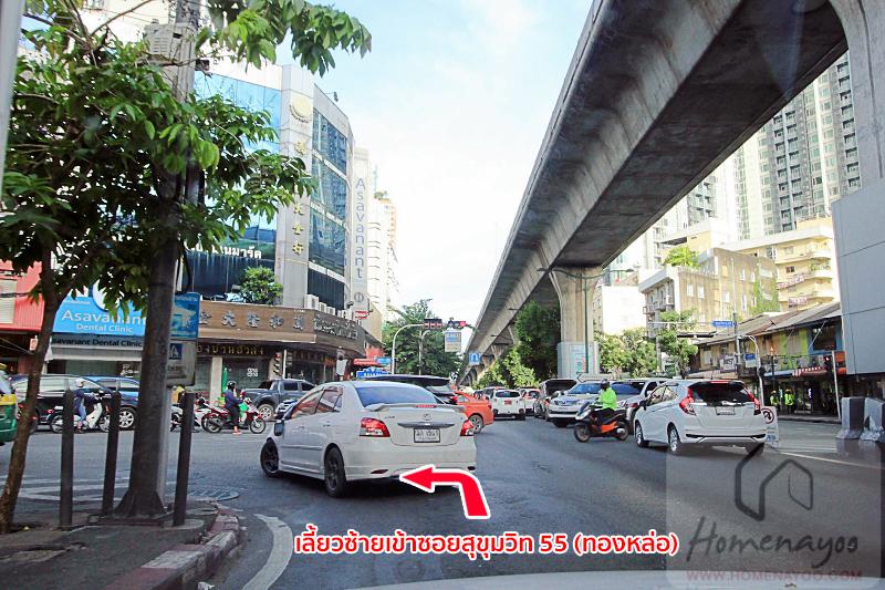 chewathai thlIMG_0603 copy