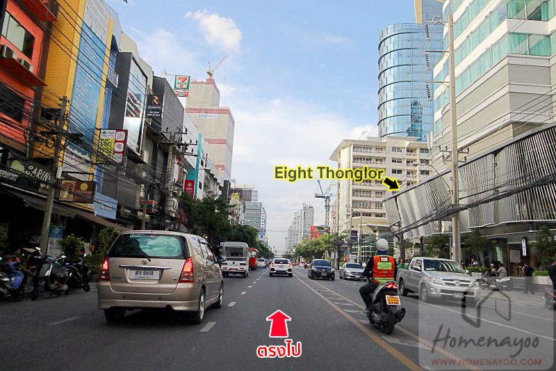 chewathai thlIMG_0613 copy