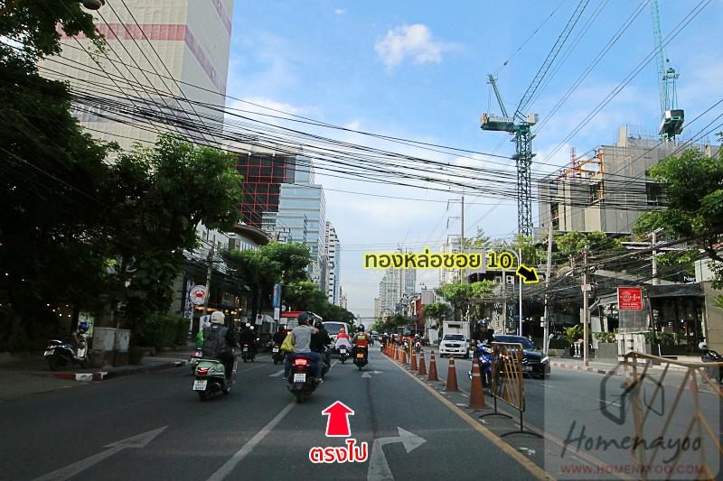 chewathai thlIMG_0616 copy