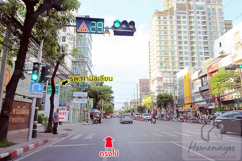chewathai thlIMG_0662 copy