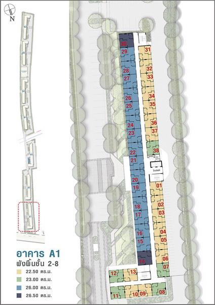 อาคาร A1 ชั้น 2-8