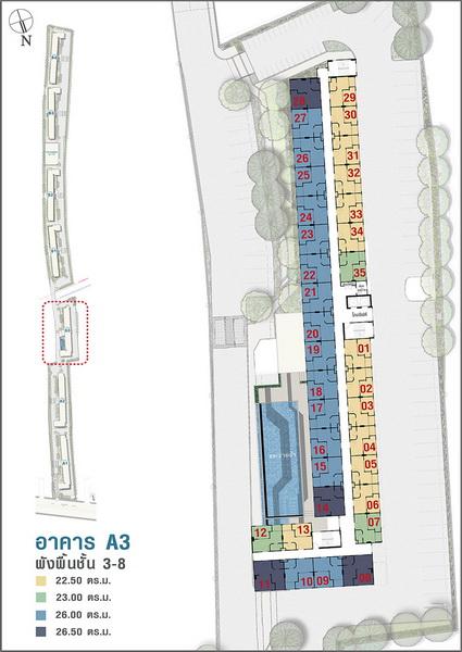 อาคาร A3 ชั้น 2-8