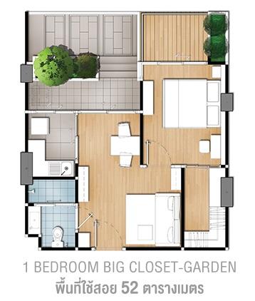 1 Bd big Closet Garden 52