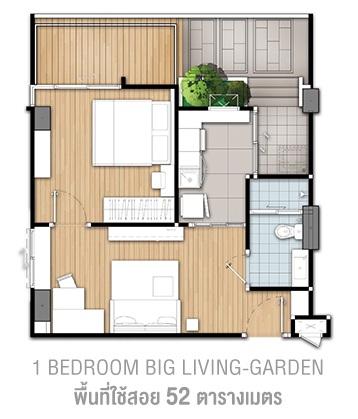 1 Bd big Living garden 52