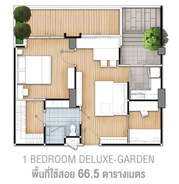 1 bedroom deluxe garden 66.5