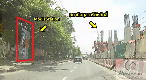 Modiz Station-Route-33