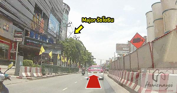 Modiz Station-Route-7