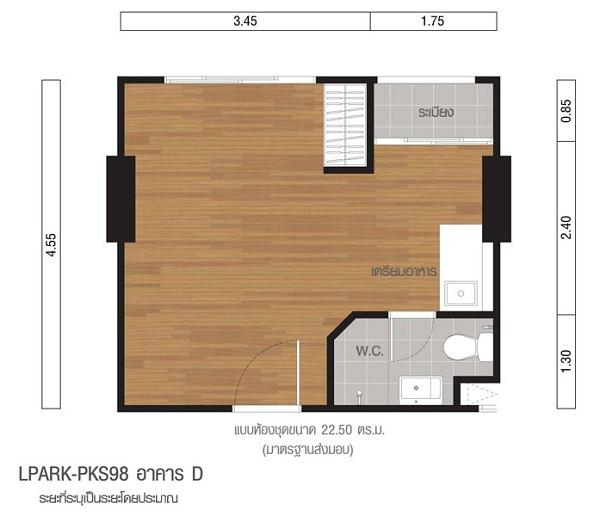 LPark-PKS98.2_22.50_Studio
