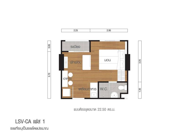 LSV-CA.1_22.50