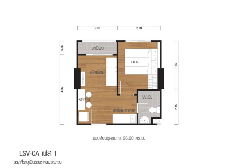 LSV-CA.1_26.00