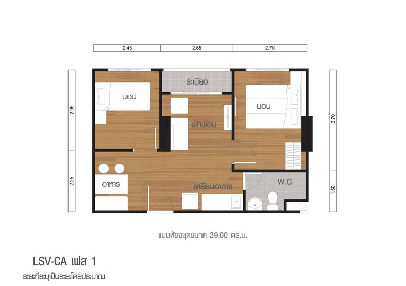 LSV-CA.1_39.00