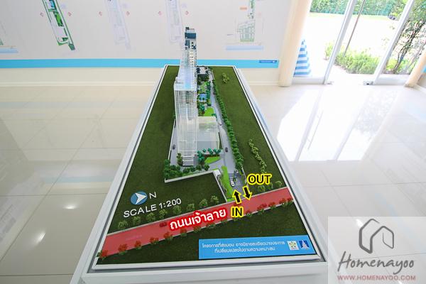 Lumpini sea view-model-2
