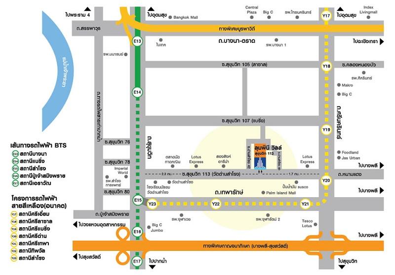 Map Lumpini Ville Sukhumvit 113