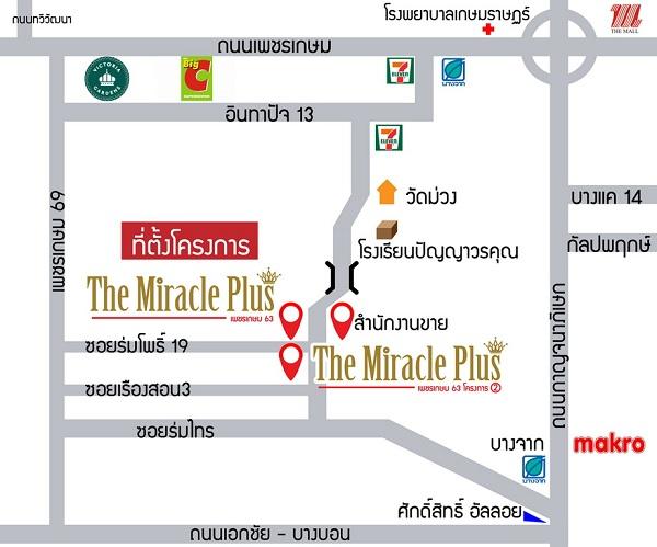 Map The Miracle Plus เพชรเกษม 63
