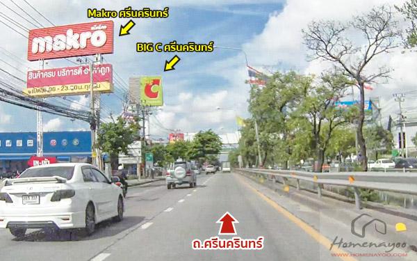 car_LPN113-04