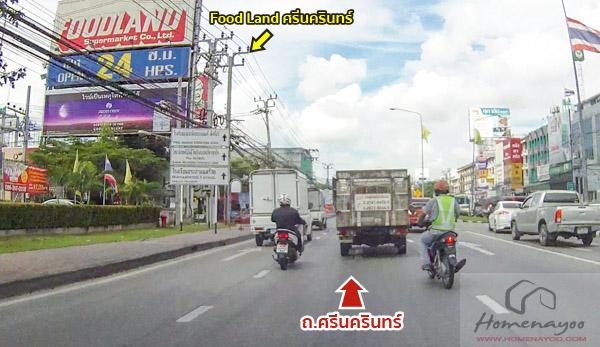 car_LPN113-06