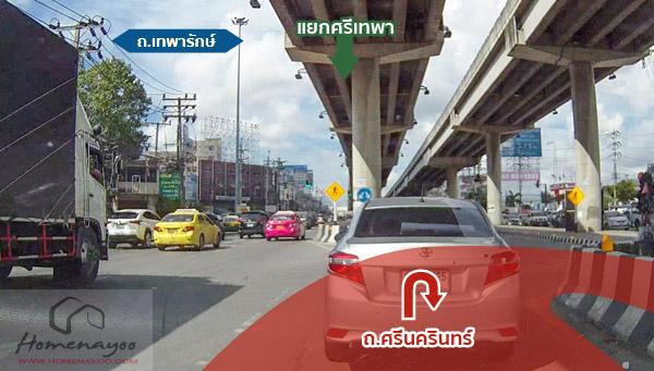car_LPN113-08