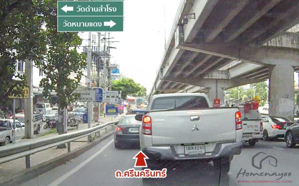 car_LPN113-09