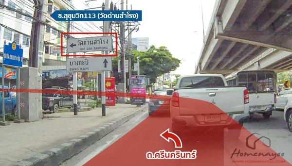 car_LPN113-10