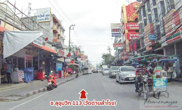 car_LPN113-12