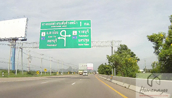 lpn seaview chaam-route-15