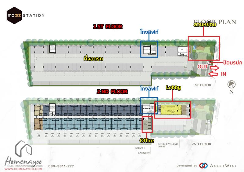 Modiz_Station_Floor 1-2