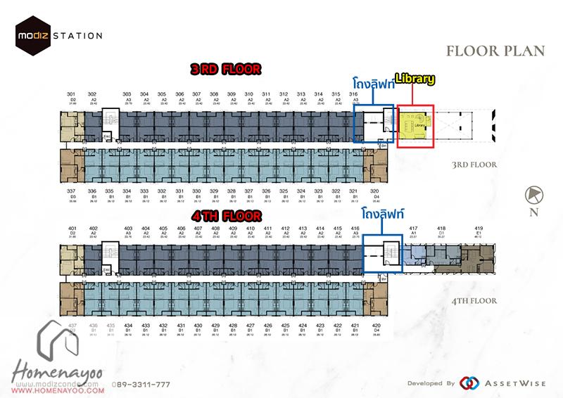 Modiz_Station_Floor 3-4