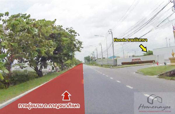 car_Perfectplace-ramintra-o-kanjana-20