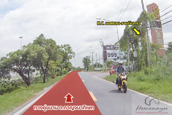 car_Perfectplace-ramintra-o-kanjana-21