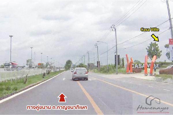 car_Perfectplace-ramintra-o-kanjana-22