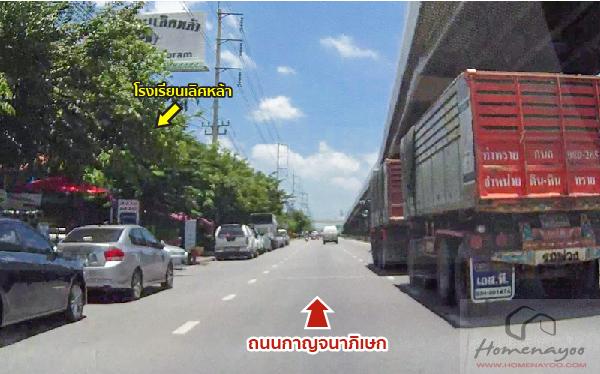 car_proudpantai-01