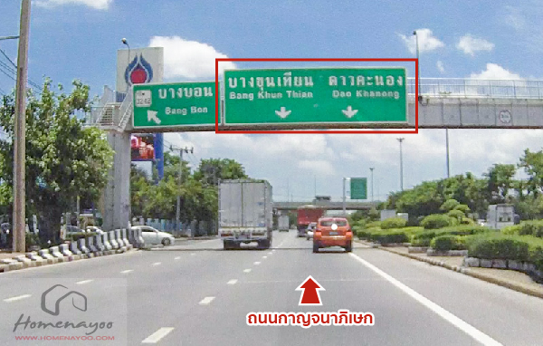 car_proudpantai-02
